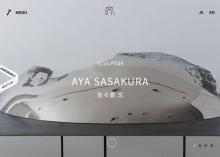 雑多制作が制作し、国際ウェブデザインコンペでHonorable Mentionを受賞した彫刻家 佐々倉文さんのウェブサイト